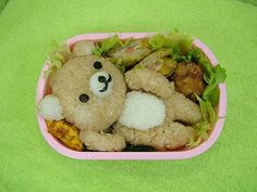 i wouldnt b able to eat this, its soooo cute!!