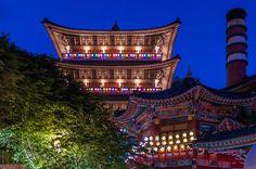 비우고 낮추고 줄이는 삶 :: K-7 120518 삼광사 Ulzzang Korea, Korean Street Fashion, Wedding Humor, Busan, Foodie Travel, South Korea, Big Ben, Photos, Architecture