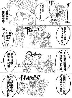 A5詰め11 [18]