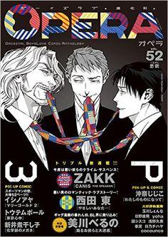 Canis - The Speaker [yaoi] Manga Covers, Comic Covers, Anime Guys, Manga Anime, Gang Road, Manga To Read, Webtoon, Book Design, Character Design