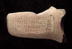 Ελληνικές Λέξεις, που σήμερα μας φέρνουν σε… Αμηχανία. Blog, Historia, Blogging