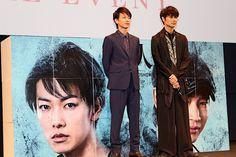 画像(7/8) 綾野剛、佐藤健との対決で天然発揮!会場から「ずっと見てたい」の声 | NewsWalker