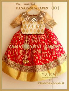 To design for baby Baby Girl Frocks, Kids Frocks, Frocks For Girls, Dresses Kids Girl, Kids Outfits, Baby Dresses, Baby Outfits, Kids Dress Wear, Kids Gown