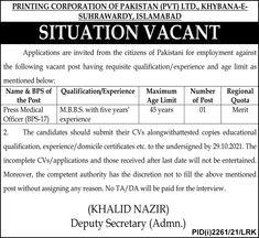 Press Medical Officer Jobs 2021 in Printing Corporation of Pakistan Pvt Ltd Islamabad