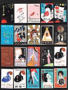 戦前 広告マッチラベル カフェー主体女性像200枚