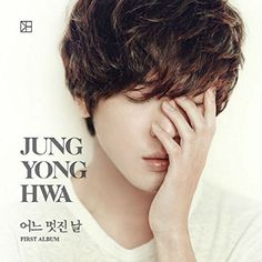ONE FINE DAY First solo album for the South Korean artist Jung Yong Hwa . The singer and rock band leader CNBLUE performs his debut by unveiling 10 new tracks along with talents in the music scene: Ve