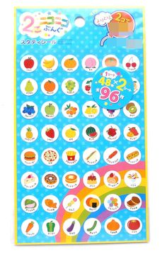 Japanese Stickers Names of Fruits & Food in by FromJapanWithLove