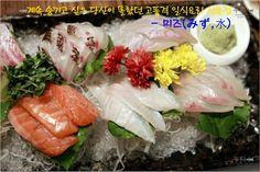 [부산 해운대 맛집] 계속 숨기고 싶은 당신이 몰랐던 고품격 일식요리 전문점 - 미즈(みず, 水)  http://blog.daum.net/sunwhogaya/6726220  정말 맛있는 횟집에서 연말 회식하고 싶을 때 꼭 찾아가고 싶은 일식요리 전문점 저만 알고 싶은 아지트 같은 식당에서 즐거운 모임 가져보시기 바랍니다.  미즈 일식 전화 : 051-745-9613 주소 : 부산 해운대구 APEC로 17 (우동 1514)  #미즈 #연말회식장소 #해운대맛집 #센텀맛집 #부산일식집 #해운대일식집 #센텀일식집 #미즈일식 #센텀일식요리 #해운대일식요리 #센텀연말회식장소 #해운대연말회식장소 #센텀일식 #부산 #맛집 #누리아빠 #누리네세상 #오늘뭐먹지 #먹방 #맛스타그램 #instafood #food #foods #koreanfood #musteat #Busan