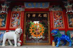 Kaiyuan Temple, Tainan, Taiwan