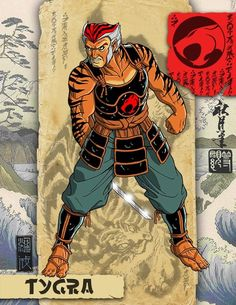 Thundercats - oh! these Samurai versions are fantastic!
