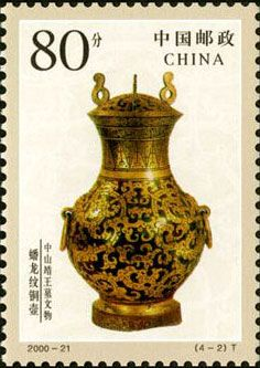 Bronze Pot with Dragon Design