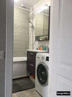 Дизайн Ванной в Хрущевке: 79 реальных фото и 7 правил ремонта Stacked Washer Dryer, Washer And Dryer, Space Saving Bathroom, Washing Machine, Home Appliances, Deco, Furniture, Bathroom, Bathing