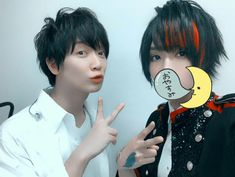 Japanese Boy, Cover Songs, Pop Idol, Life Pictures, Beautiful Voice, Vocaloid, Boku No Hero Academia, Real Life, Singer