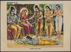 "Vintage Kalyan Hindu Mythology color print 7""x9"" Bharat Charitra picclick.com"