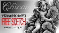 DESIGN TIME • SCETCH TATTOOS [ SkrypNYak ART ] - YouTube