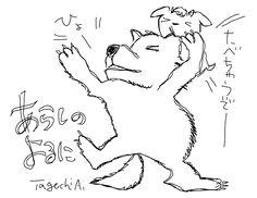 gab & mei (Arashi no Yoru ni)