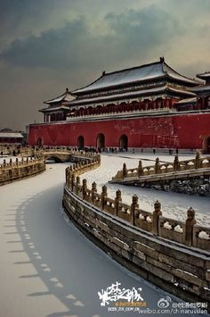 Beijing's first snowfall in 2015