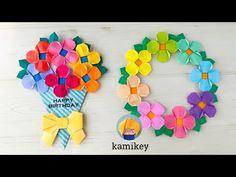【折り紙の花】スイートフラワー 花束 リース Origami Flower/ Bouquet/Wreath (カミキィ kamikey) - YouTube Origami Flower Bouquet, Origami Wreath, Gato Origami, Cool Kids, Paper Art, Happy Birthday, Wreaths, How To Make, Design