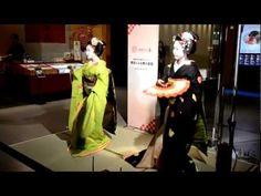 Kyoto Maiko Dance Event