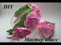 Ободок с цветами сакуры из фоамирана./How to make Foam Flower orchid, DIY, Tutorial Foam - YouTube