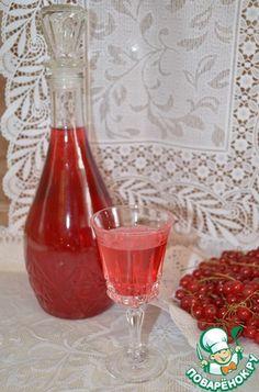 Ликёр из красной смородины ингредиенты
