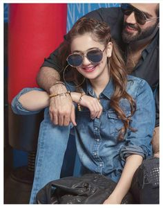 Hania Amir and hasnain lehri