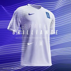 Greece football shirt for 2016-2017 season from Nike