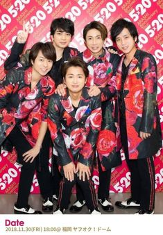 Listen to every Arashi track @ Iomoio You Are My Soul, Mp3 Music Downloads, Online Music Stores, 20th Anniversary, Chipmunks, Soundtrack, Chibi, Photoshoot, Japanese