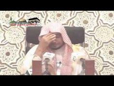 حديث عظيم في حياة البرزخ ـ مؤثر - صالح المغامسي - YouTube Youtube, Youtubers, Youtube Movies