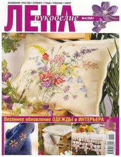 Cross Stitch Magazines, Cross Stitch Books, Rubrics, Needlework, Throw Pillows, Quilts, Anna, Barbie, Cross Stitch