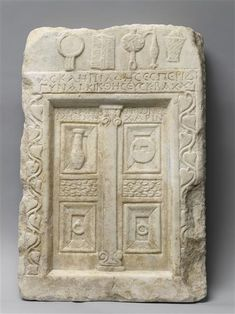 Grave stele of Hespéris. Second quarter of the third century AD.  Oturak (Turkey) - Roman -  Louvre Museum