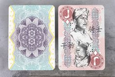 Legal tender: China deck — A series of illustrated playing cards by Jackson Robinson, inspired by the currencies of the world starting with the US and China.