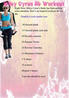 I don't care about this being Miley's workout, but this is a killer ab workout.