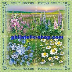 Картинки по запросу марки россии 2014