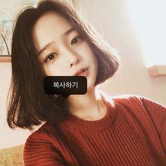 この画像は「韓国女子に憧れるアナタへ。ちょっとでも近づくためのヘアレシピ*」のまとめの15枚目の画像です。