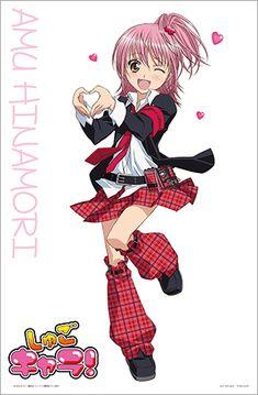 Main character of the anime Shugo Chara, Amu Hinamori. I love the manga too. It goes farther than the anime