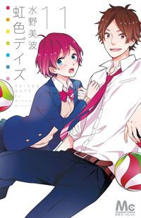From Chibi Manga:There's Na-chan, who gets bullied, and then there's Mattsun who's popular. There's also Kei-chan, a sadist and Tsuyopon, an anime otaku. The four's lives interweave during their school year, and that's the beginning of si...