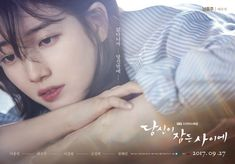 """Suzy's Fashion in """"While You Were Sleeping"""" #kdrama"""