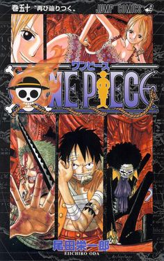 Volume covers from the One Piece manga.