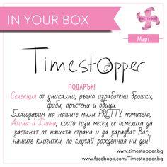 Уникалните творения на Timestopper  са ръчно изработени бижута, вдъхновени от стила Steampunk.  Timestopper? Защото с тях времето няма значение – то просто спира.  #Beauty prettyboxbeauty.com