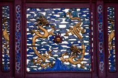 Details on the palace door, the Summer Palace. #travel #beijing via TW by Visit Haidian ‏@VisitHaidian