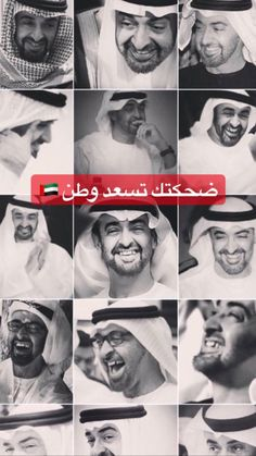 Beautiful Arabic Words, Arabic Love Quotes, Iphone Wallpaper Tumblr Aesthetic, Sheikh Mohammed, Classy Aesthetic, Arabian Beauty, Arab Men, Sharjah, United Arab Emirates