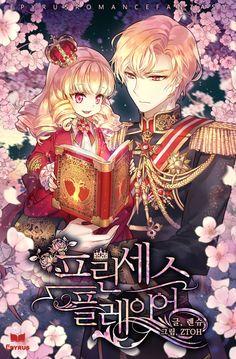 Once upon a time, this worthless father of mine made me read him a bed time story 😒 Anime W, Anime Couples Manga, Chica Anime Manga, Kawaii Anime, Anime Guys, Anime Child, Anime Art Girl, Familia Anime, Romantic Manga