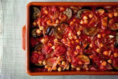 This dish is based on a Middle Eastern staple traditionally served with fresh Arabic bread at room temperature, though I like to serve it warm The casserole tastes best if made a day ahead.