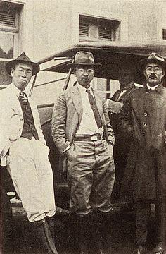 Japanese immigrants in Sao Paulo - Brazil has the largest Japanese descendency outside of japan. O supervisor, Tetsusuke Tarama (à direita), e os diretores Chikazō Kitahara (ao centro) e Shungorō Wako (à esquerda)