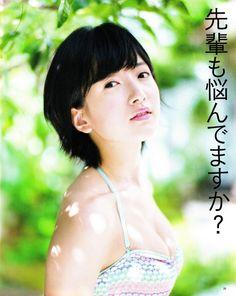 NMB48 Ririka Suto Ririka no Seishun on Bomb Magazine - JIPX(Japan Idol Paradise X)