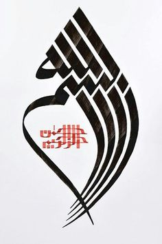 "Arabic islamic modern calligraphy ""bismellah.. alrahman alraheem"" means: by the Name of Allah (God) the most Merciful the most graceful"