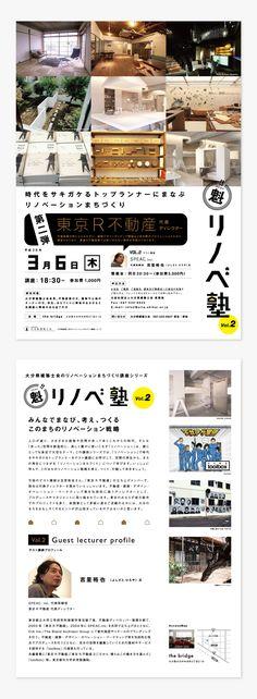 グラフィックデザイン,Graphic Design,広告,シンプル,建築,建設,美術館,イベント,