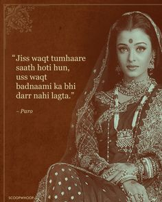 14 Years Later, Here Are Some Timeless Dialogues From Devdas Which Are Still Iconic