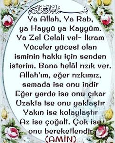Islam Quran, Islamic Quotes, Allah, Pray, Religion, Instagram Posts, Rage, Prayer, Quotes
